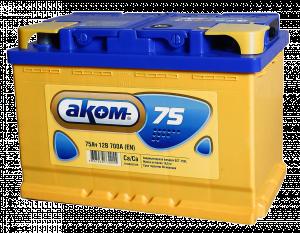 АКОМ  6СТ - 75